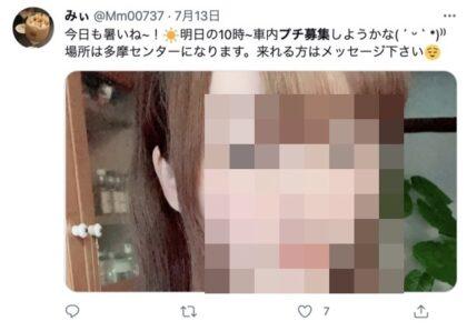 手コキしてくれる女に出会う方法(Twitter)