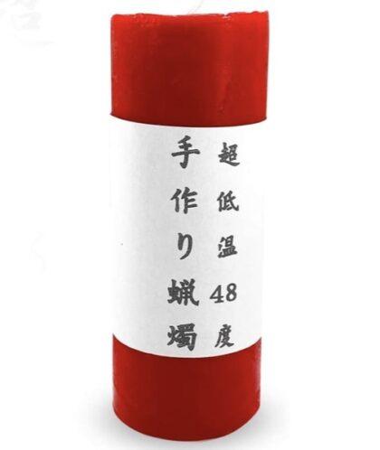 超低温48度手作り蝋燭